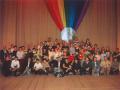 Бал Чемпионов 2004г