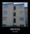 Демотиваторы № 58 (42 фото)
