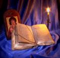 Псалом 108. Отмщение врагам