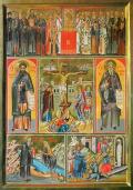 Православный календарь постов и трапез на 2015 год .