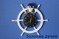 Пиратские часы в детскую.  Конкурс