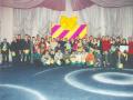 Бал Чемпионов 2003 г.
