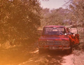 Где-то в Приморье. 1977 г.