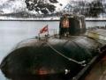 Подвигу моряков «Курска»