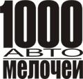 Олег Могилевский (личноефото)