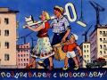 Распределение жилья в СССР