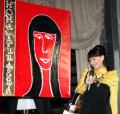 Нонну Гришаеву признали первой красавицей
