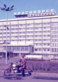 1982 год. Красноярск. Мой любимый конь - чешский ЧЗ.