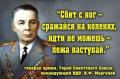 Шесть самых невероятных подвигов русских десантников, покоривших весь мир
