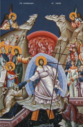 О ПРАЗДНИКЕ СВЕТЛОГО ХРИСТОВА ВОСКРЕСЕНИЯ