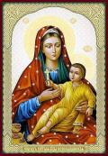 """6 марта празднование иконы Божией Матери """"Козельщанская"""" ."""