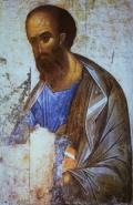 Икона Святого НИколая.