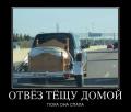 Демотиваторы № 72( 10 фото)