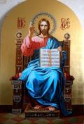 Молитва Отче Наш, необычный текст молитвы на русском языке.