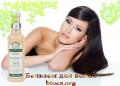 Пивной бальзам для волос и пивная ванна для омоложения и восстановления сил