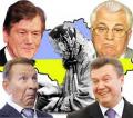 Об умственных способностях лиц стран бывшего СССР