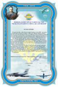 Поздравление с Днём ВМФ!!!