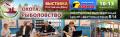 """""""Приглашаем вас на выставку в Ростове-на-Дону!"""" 10 по 13 апреля 2014 года"""