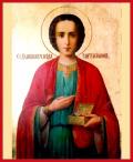 Икона Святого Пантелеймона Целителя.