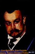 Михаил Азаров (Гришневич Михаил Евгеньевич) - современный русский писатель и драматург, работает в приключенческо-историческом жанре.