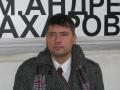 Константин Карельский