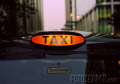 100 % Такси Нижний Новгород заказ  тел.: +7(831) 4-135-295