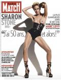 Шерон Стоун дает жару