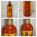 """Бутылка """"Женщины Африки 2"""" - фото 2"""
