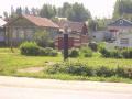 Памятник А.С. Пушкину в сквере