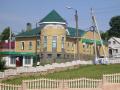 Новое здание Сбербанка