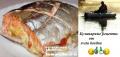 """1424. """"Бандероль"""" из семги с креветками, сыром и овощами"""