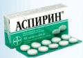 Как можно ещё принимать аспирин...