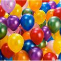 Воздушные праздничные шары
