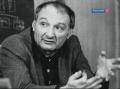 Щедровицкий Г. П.