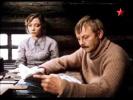 Таежная повесть (Владимир Фетин, 1979)