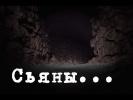 Знакомство со Сьяновскими каменоломнями|Основные достопримечательности