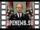 ВИДЕО-КИЧ: Обращение рейхканцлера Украины пана Яйценюха