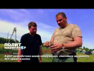 В ДНР разработали новое вооружение, способное накрывать ВСУ прямо в окопе