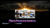 Норильск. ч.1 Ребята с нашего двора.1964-1977.mp4 – Смотреть видео онлайн в Моем Мире.