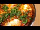 Шакшука  | Яичница с помидорами