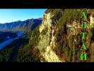 Долина реки Катунь. Скальник у Тавдинских пещер на Алтае