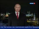 2015 год - Новогоднее обращение В. В. Путина (31.12.2014)