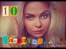 Уроки макияжа на 7days.ru. 10 секретов красоты