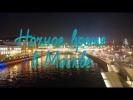 Ночное Время в Москве