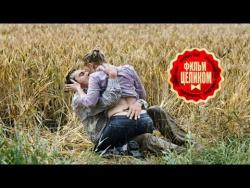 Мелодрама для взрослых 2016! Тайные похождения мужа  Русские мелодрамы новинки 2016