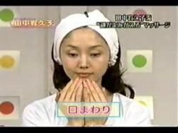 Приемы Zogan-массажа показывает Юкуко Танако