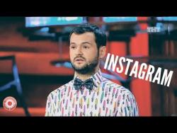 Андрей Скороход весёлый Instagram