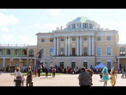 Пригороды и дворцы Санкт-Петербурга: Павловский дворец