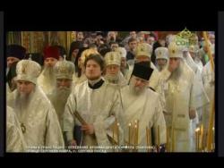 Чин отпевания почившего архимандрита Кирилла Павлова (часть 1)