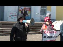 Митинг КПРФ Петров М Н